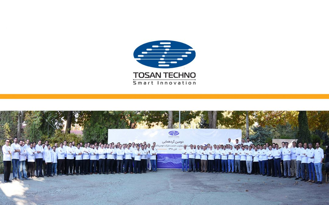 2nd Gathering for Service Deputy Colleagues of TOSAN TECHNO Company