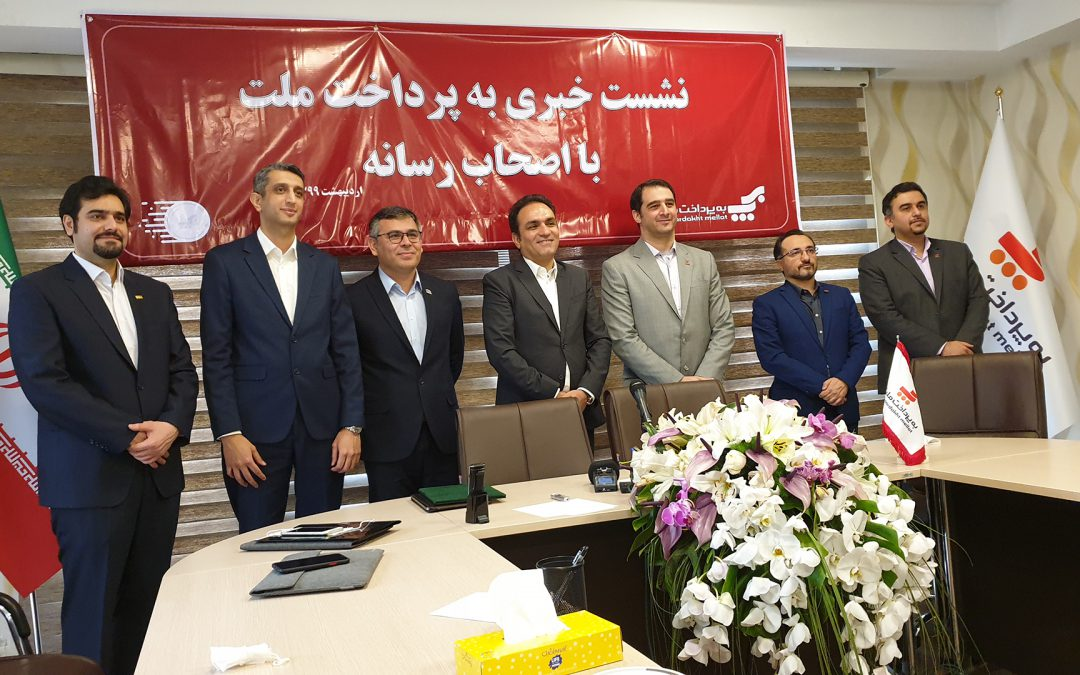 """Signing a trade cooperation agreement between """"TOSAN TECHNO"""" and """"Behpardakht Mellat"""""""