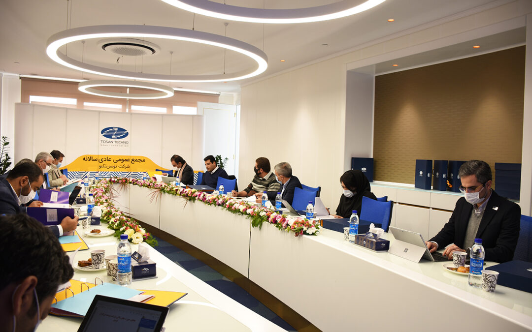 The annual general meeting of TOSAN TECHNO was held