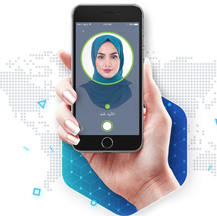 Biometric Authentication 01