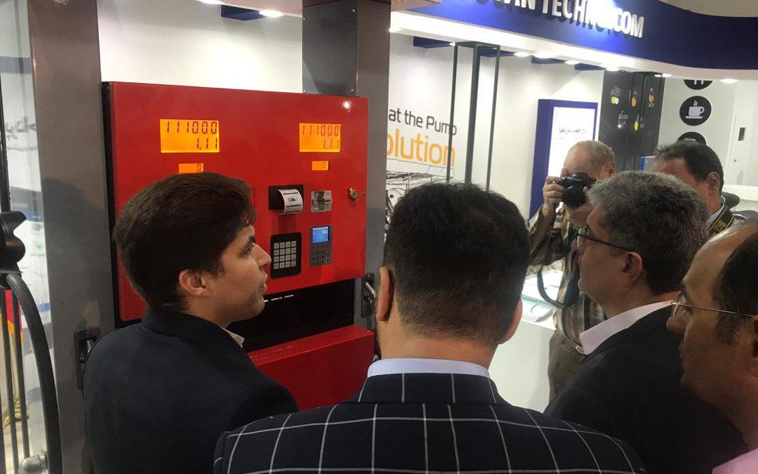 توسنتکنو در سومین نمایشگاه تخصصی بینالمللی جایگاههای سوخت و صنایع وابسته حضور یافت