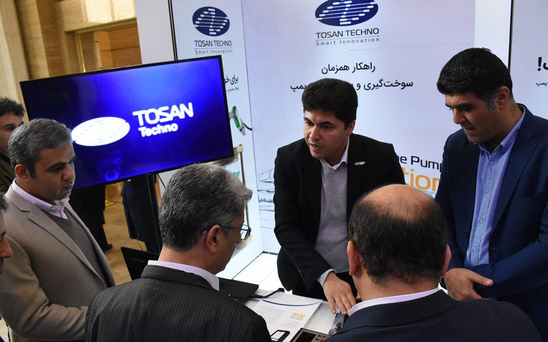 حضور توسنتکنو در رویداد نوآوری وزارت نفت (پترولیوم تیکاف)