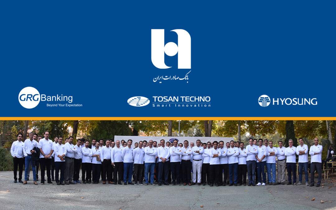 پشتیبانی تمامی خودپردازهای GRG و HYOSUNG بانک صادرات ایران به توسنتکنو واگذار شد