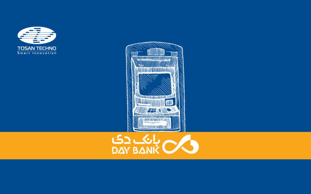 راهاندازی راهکار اتوماسیون وجوه نقد با یکصد دستگاه CRS در بانک دی توسط توسنتکنو