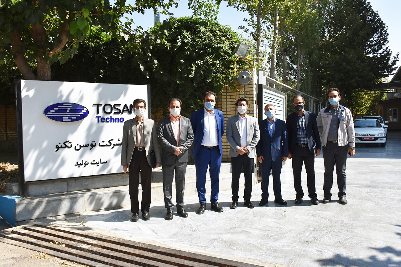head of qazvin province industry mining and trade organization