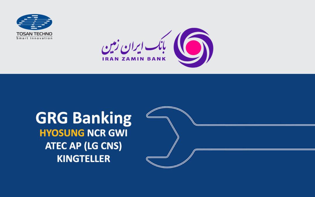 پشتیبانی ۱۲۴ خودپرداز هیوسانگ بانک ایران زمین توسط توسنتکنو