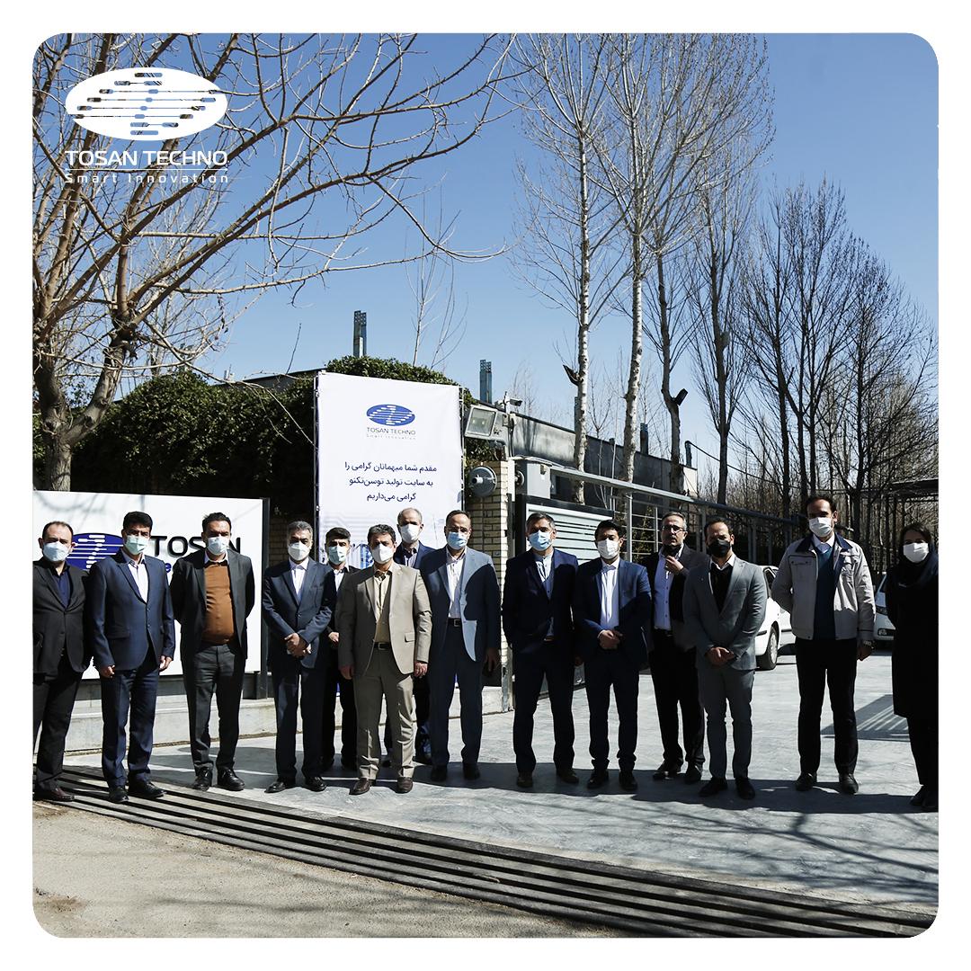 Bank Melli IRAN and Sadad Group